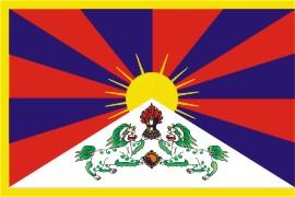 TibetFlagSmall.jpg
