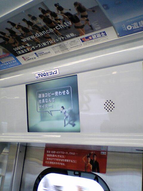 bsa-jp-ad.jpg