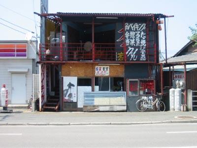 case_study_takoyaki.jpg