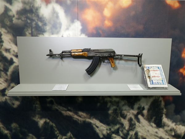 cia_ak47_display_makelynbc.jpg