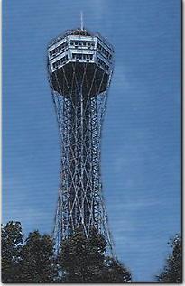 gettysburg_tower.jpg