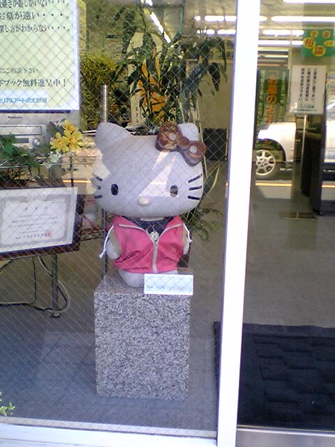 hello-kitty-tombstone.jpg