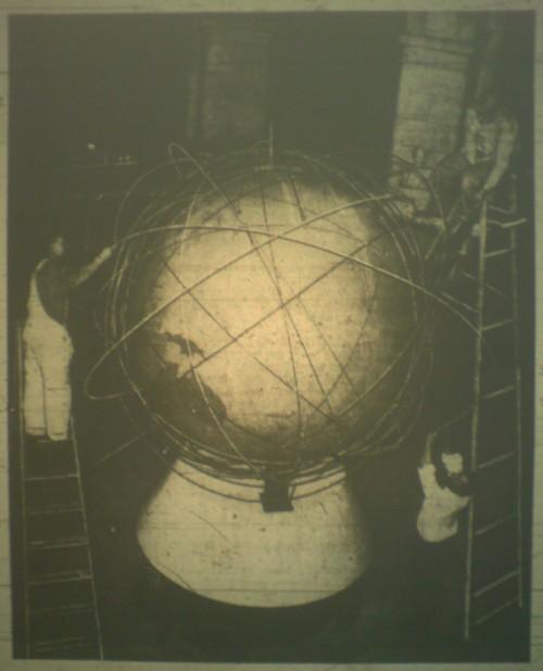 house_space_comm_1962.jpg
