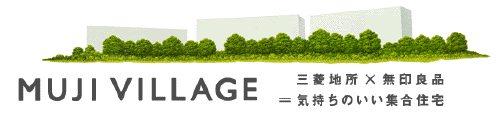 muji_village_banner.jpg