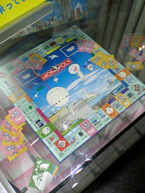 murakami_mori_monopoly.jpg