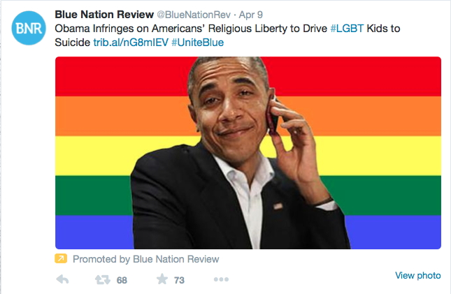 obama_anti-gay_therapy_ad_wtf.jpg