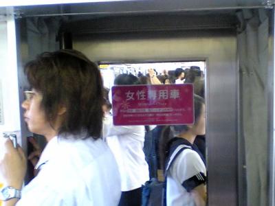 onna_traincar.jpg