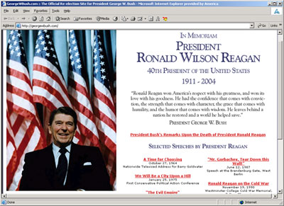 the bush-cheney campaign site splash page