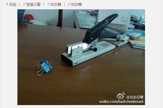 stapler_deleted_from_weibo_barkcheekmark.jpg
