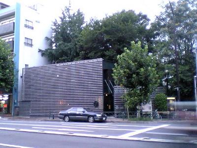 waketokuyama.jpg