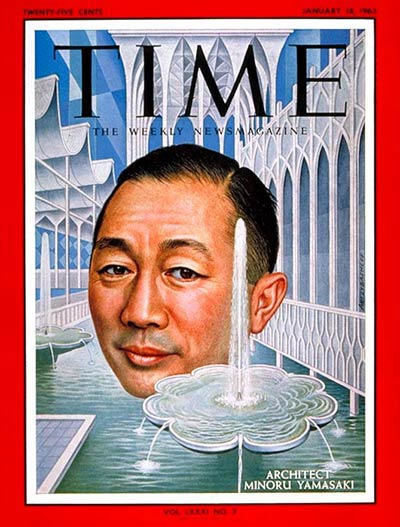 yama_time_cover63.jpg