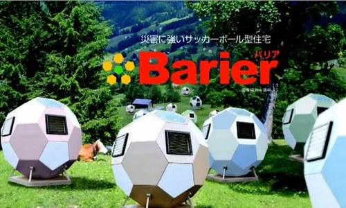 kimidori_barier.jpg