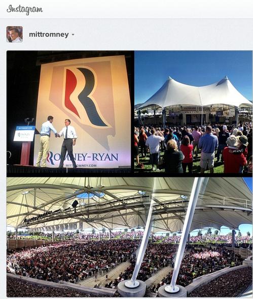 romney_big_tent.jpg