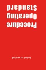 sop_red_gregorg.jpg
